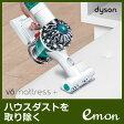 【即納】国内正規品 ダイソン 掃除機 サイクロン式 Dyson V6 Mattress+ ハンディクリーナー マットレス プラス吸引力の変わらないダイソン お掃除 パワー パワフル コードレス 布団掃除 【KK9N0D18P】