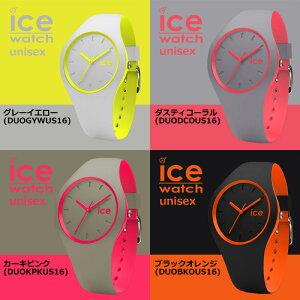 アイスウォッチ腕時計アイスデュオユニセックスICE-WATCHICEduoおしゃれ