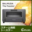 【即納】バルミューダ トースター おしゃれ オーブントースター スチーム機能付 The Toaster 1300W ブラックバルミューダ ザ・トースター BALMUDA The Toaster 感動の香りと食感のパンが焼ける 【KK9N0D18P】