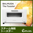 【即納】バルミューダ トースター おしゃれ オーブントースター スチーム機能付 The Toaster 1300W ホワイトバルミューダ ザ・トースター BALMUDA The Toaster 感動の香りと食感のパンが焼ける 【KK9N0D18P】