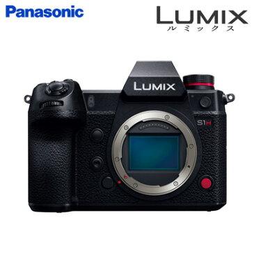 【返品OK!条件付】パナソニック フルサイズミラーレス一眼カメラ ルミックス Sシリーズ LUMIX S1H ボディ DC-S1H【KK9N0D18P】【80サイズ】