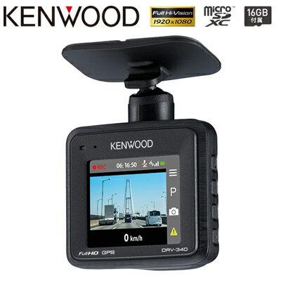 カーナビ・カーエレクトロニクス, ドライブレコーダー OK! G GPS HDR DRV-340KK9N0D18P60