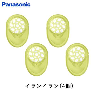 美容・健康家電用アクセサリー・部品, その他 5OK! 4 EH-4S15KK9N0D18P60