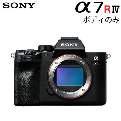 デジタルカメラ, ミラーレス一眼カメラ OK! ILCE-7RM4 7R IV KK9N0D18P80
