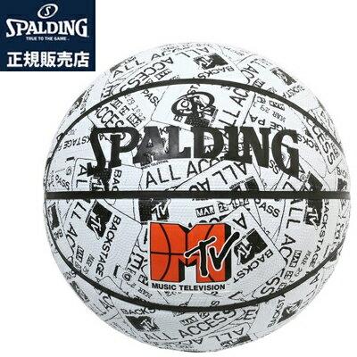 バスケットボール, ボール OK! 7 MTV 84-066JKK9N0D18P80