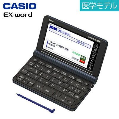 【返品OK!条件付】カシオ 電子辞書 エクスワード 医学モデル XD-SX5900MED【KK9N0D18P】【60サイズ】