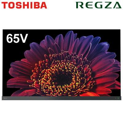 TOSHIBA(東芝)『REGZA(レグザ)4K有機EL X9400シリーズ(65X9400)』