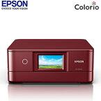 【返品OK!条件付】エプソン Colorio複合機 プリンター A4対応 ホームプリンター EP-883AR レッド【KK9N0D18P】【120サイズ】