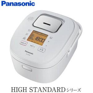 【即納】【返品OK!条件付】パナソニック 5.5合炊き IHジャー炊飯器 SR-HB100-W ホワイト ハイスタンダードシリーズ【KK9N0D18P】【100サイズ】