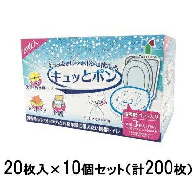 防災関連グッズ, 携帯トイレ OK!10 2010200 taketora-111382-10KK9N0D18P1 40