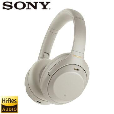 【返品OK!条件付】SONY ヘッドホン ワイヤレス ノイズキャンセリング ステレオヘッドセット ハイレゾ対応 Bluetooth WH-1000XM4-S プラチナシルバー【KK9N0D18P】【80サイズ】