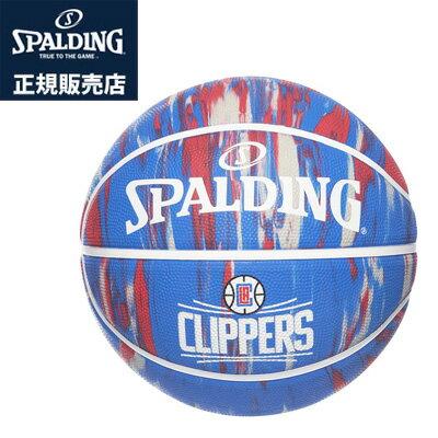 バスケットボール, ボール OK! 7 84-135ZKK9N0D18P80