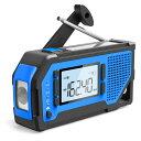 【返品OK!条件付】キヨラカ 4WAY電源ラジオ懐中電灯充電器 役立つ君 QQ-Y01【KK9N0D18P】【60サイズ】