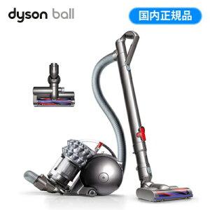 ダイソンサイクロンクリーナーDysonBallTurbineheadキャニスター型掃除機タービンブラシCY25THシルバー/ブラック