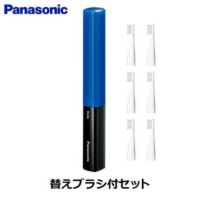 デンタルケア, 電動歯ブラシ 5OK! 6 EW-DS29-A-SET 2Way KK9N0D18P60