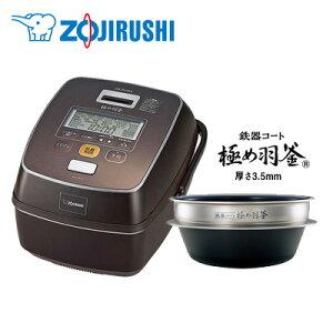 象印5.5合炊き圧力IH炊飯ジャー極め炊き炊飯器NW-AA10-TZプライムブラウン