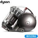 【返品OK!条件付】国内正規品 ダイソン 掃除機 サイクロン...