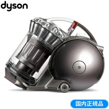 【返品OK!条件付】国内正規品 ダイソン 掃除機 サイクロン式 クリーナー turbinehead complete タービンヘッド コンプリート アイアン/サテンシルバー DC48THCOM 【KK9N0D18P】【140サイズ】
