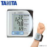 【キャッシュレス5%還元店】【返品OK!条件付】タニタ 手首式デジタル血圧計 BP-210-PR パールホワイト 【KK9N0D18P】【60サイズ】