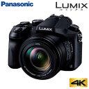 【キャッシュレス5%還元店】【返品OK!条件付】パナソニック デジタルカメラ コンパクトカメラ LUMIX ルミックス DMC-FZH1 ブラック 【KK9N0D18P】【100サイズ】