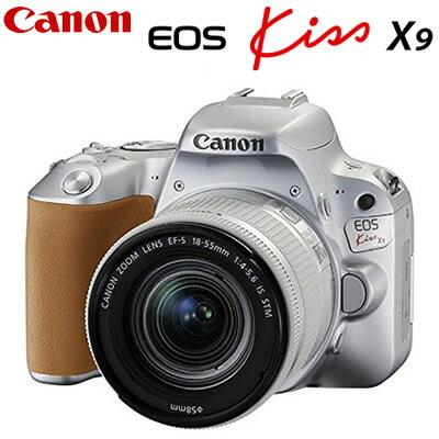 デジタルカメラ, デジタル一眼レフカメラ OK! EOS Kiss X9 EF-S18-55 IS STM EOSKISSX9LK-SL CANON KK9N0D18P100