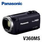 【返品OK!条件付】パナソニック デジタルハイビジョンビデオカメラ 16GBメモリー内蔵 HC-V360MS-K ブラック 【KK9N0D18P】【60サイズ】