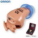 【返品OK!条件付】【非課税】オムロン デジタル式補聴器 イヤメイトデジタル AK-10 軽度難聴用 【KK9N0D18P】【60サイズ】