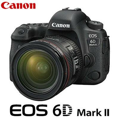 【返品OK!条件付】キヤノン デジタル一眼レフカメラ EOS 6D Mark II 24-70 F4L IS USM レンズキット EOS6DMK2-2470ISLK CANON 【KK9N0D18P】【80サイズ】
