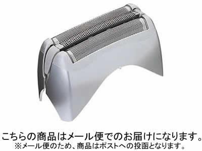 シェーバー・バリカン用アクセサリー, メンズシェーバー用替え刃 OK! ES9065 KK9N0D18P