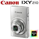 【返品OK!条件付】キヤノン コンパクトデジタルカメラ IXY 210 イクシー デジカメ コンデジ IXY210-SL シルバー 1798C001 【KK9N0D18P】【80サイズ】