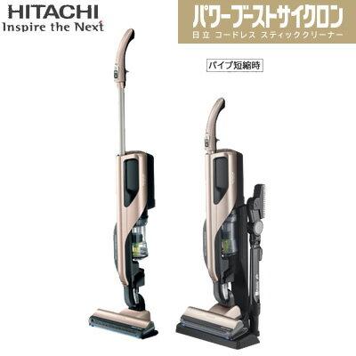 HITACHI(日立)『パワーブーストサイクロン (PV-BE700)』