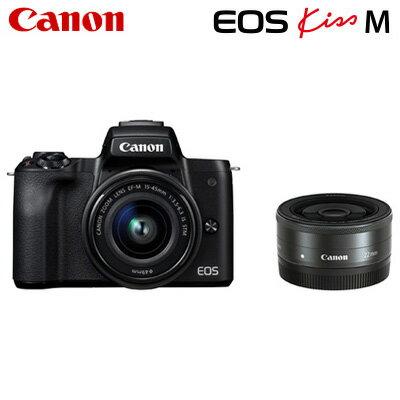 【返品OK!条件付】Canon キヤノン ミラーレス一眼カメラ EOS Kiss M ダブルレンズキット EOSKissM-WLK-BK ブラック【KK9N0D18P】【80サイズ】