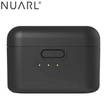 【返品OK!条件付】NUARL NT CASE2 NT01各シリーズ用 充電ケース NT-CASE2 ブラック【KK9N0D18P】【60サイズ】