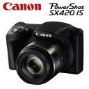 【キャッシュレス5%還元店】【返品OK!条件付】CANON コンパクトデジタルカメラ PowerShot SX420 IS パワーショット PSSX420IS【KK9N0D18P】【60サイズ】