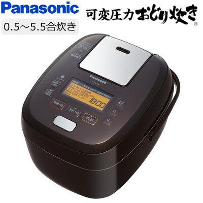 パナソニック『可変圧力おどり炊き SR-PA108』
