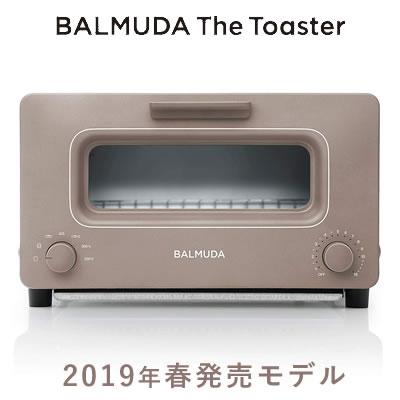 【返品OK!条件付】バルミューダ トースター BALMUDA The Toaster K01E-CW ショコラ 2019年春モデル【KK9N0D18P】【120サイズ】