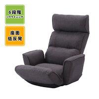 【返品OK!条件付】明光ホームテック 座椅子 低反発 もこもこ肘付 座椅子 MLK-バラク 座椅子 リクライング 折りたたみ MLK-BARAKU-DBR【KK9N0D18P】【180サイズ】