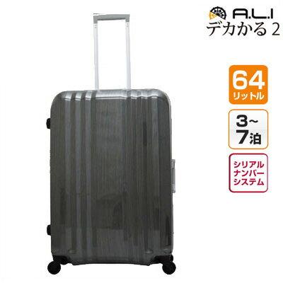 バッグ, スーツケース・キャリーバッグ OK!A.L.I 64L 2 MM-5388-GMT KK9N0D18P160