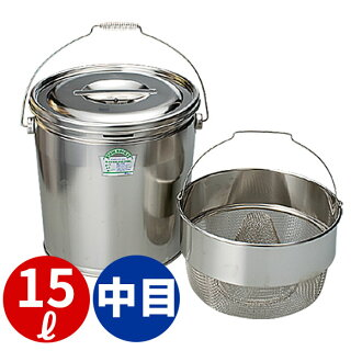供18-8吊桶(II)排水器型15L中的眼睛(8網絲)_15公升中的眼睛φ300*H305mm不銹鋼除去水分桶扔垃圾筐子或者業務使用
