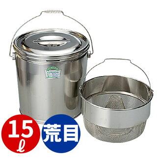 供18-8吊桶(II)排水器型15L粗粒結構(5網絲)_15公升粗粒結構φ300*H305mm不銹鋼除去水分桶扔垃圾筐子或者業務使用