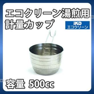 供不做供環保清潔18-8熱水烤使用的量杯500cc_500cc不銹鋼量杯量杯熱水的事情業務使用