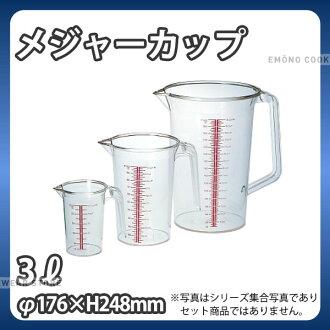 供閥門慶量杯3L_量杯量杯計量水鱒魚業務使用