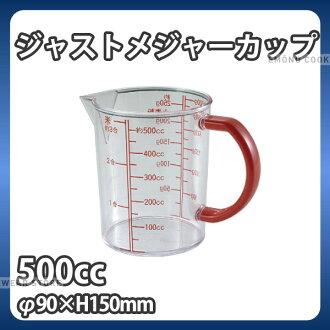 供確切量杯PM-23 500cc_量杯量杯計量水鱒魚業務使用