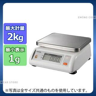 【送料無料】カスタムデジタル防水はかりCS-2000WP_デジタルスケールデジタル式はかりキッチンスケール液晶防水