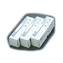 【送料無料】ハンナ 遊離塩素計用試薬 HI-93701-03 _AB5089
