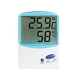 デジタル温湿度計 O-206BL_温湿度計 デジタル 湿度計 温度計 _AC7013