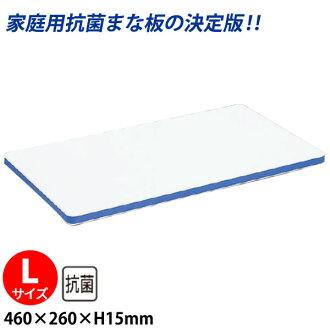 輕的砧板抗菌抗霉式樣家庭供抗菌砧板因果報應(在兩面shibo)L_460*260*H15mm使用