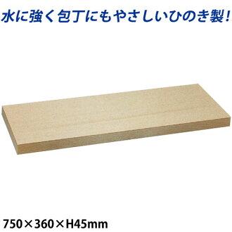 美國唐絲柏嗎娜板_750*360*H45mm絲柏砧板檜木砧板beitouhimana板美國唐檜木砧板美國唐絲柏砧板