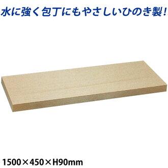 美國唐絲柏嗎娜板_1500*450*H90mm絲柏砧板檜木砧板beitouhimana板美國唐檜木砧板美國唐絲柏砧板