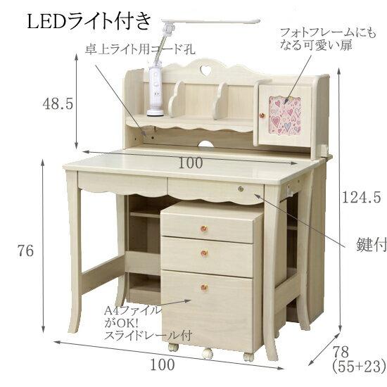 お洒落な女の子専用3Dデスク幅100cm(lur-516)ds665-2b